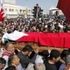 تأثیر قانون منع تظاهرات و تجمعات بر خیزشهای مردمی در  بحرین