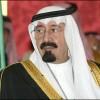 انتقال قدرت  از برادر به برادر؛ عاملی برای نزاع – نگاهی به جانشین آتی پادشاه عربستان