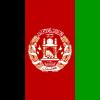 بررسی آخرین تحولات افغانستان  در گفتگو با محمدرضا بهرامی، سفیر سابق ایران در افغانستان