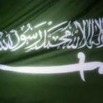 عربستان سعودی و حمایت از راهحل سیاسی برای بحران سوریه: سیاست دو مرحلهای ریاض