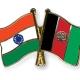 سناریوی ایفای نقش امنیتی هند در افغانستان بعد از خروج نیروهای آمریکایی در سال 2014