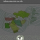 کتاب خاورمیانه و قفقاز سیاسی 2010 تالیف دکتر سید سلمان صفوی و همکاران در 400 صفحه از سوی مرکز بین المللی مطالعات صلح منتشر شد.