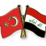 اهداف و منافع استراتژیک ترکیه در عراق
