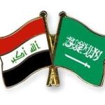 تعیین سفیر و گام هایی برای عادی سازی روابط عراق و عربستان  -گفتگو با دکتر حسن هانی زاده