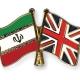 تقارن خطرناک منحنی مناسبات ایران و بریتانیا در سال 1390