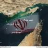 فرجام جزایر سه گانه ایرانی