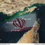 نگاه تاریخی به جزایر سه گانه: جدال امارات متحده عربی با یادداشت تفاهم 1971 ( بخش چهارم)