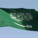 اکنون و آینده شیعیان عربستان سعودی