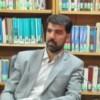 جزایر مصنوعی اماراتی و منافع ملی ایران  گفتگو با دکترسید هادی زرقانی استادیار جغرافیای سیاسی دانشگاه فردوسی مشهد