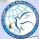 اجلاس غیرمتعهدها و ریاست ایران، دستاوردها و فرصتها  – گفتگو با دکتر حسن بهشتی پور  کارشناس مسائل بین المللی