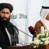دفتر سیاسی طالبان در قطر؛ گامی به سوی تثبیت هژمونی