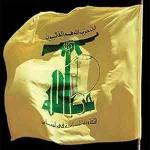 لیست گروههای تروریستی اتحادیه اروپا و موقعیت سیاسی حزب الله در لبنان