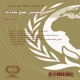 هشتمین شماره مجله دیپلماسی صلح عادلانه منتشر شد