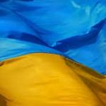 اوکراین در رقابت روسیه و آمریکا:  موضع جمهوری اسلامی ایران