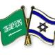 چند گام تا اتحاد عملی عربستان و اسرائیل