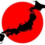 سیاست گذاری امنیتی ژاپن در خاورمیانه