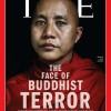 مساله هویت ملی و تبعیض ساختاری بر علیه مسلمانان برمه