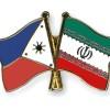 روابط ایران و فیلیپین عوامل تاثیرگذار و چشم انداز آینده