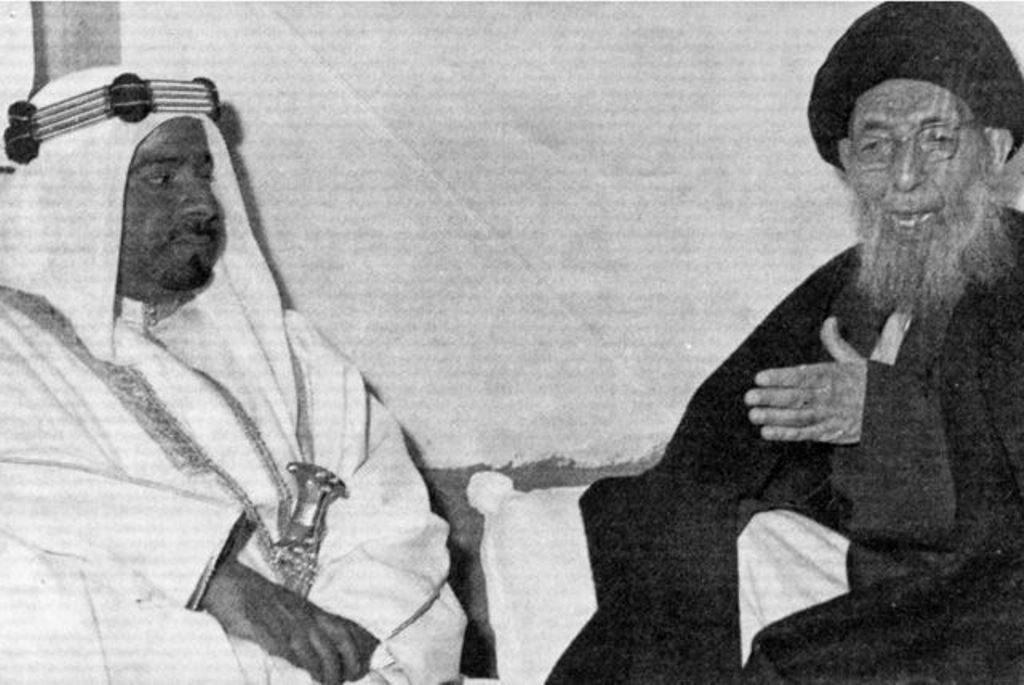 Shi'as Bahrain