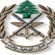 نگاهی به تقویت ارتش لبنان