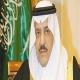 ولیعهد بیمار و چالش دوباره جانشینی در عربستان سعودی