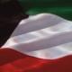 گام های نامطمئن کویت