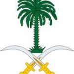 فرهنگ سیاسی مانعی بر گسترش دموکراسی و اصلاحات در عربستان