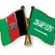 نگاه جدی تر ریاض به افغانستان، اهداف و چشم انداز