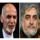 کمیسیون مستقل انتخابات و سناریوهای فراروی انتخابات افغانستان