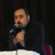 آینده سیاسی عادی سازی روابط ارمنستان و ترکیه