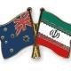 چشم انداز روابط ایران و استرالیا  -گفتگو با محمود موحدی