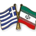 فرصت های نوین روابط ایران و یونان  -گفتگو با دکتر علی بمان اقبالی زارچ