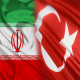 Turkey' New Activist Foreign Policy: Challenges and Opportunities for Iran