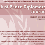 Just Peace Diplomacy Journal an International Journal for Peace and Security Studies – Number 5, July-September 2011