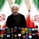 IPSC: President of I.R. of Iran said: ECO sets new pattern of regional cooperation