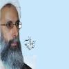 Statement on the martyrdom of Ayatullah Shahid Nimr Baqr al-Nimr